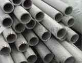 淄博供應/2205不鏽鋼無縫管/工業管/不鏽鋼管