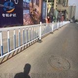 广州学校人行道护栏@人行道护栏@人行道安全围栏