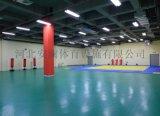 安瀾硅PU籃球場建設