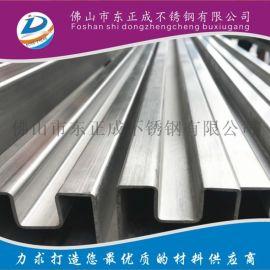 定做不锈钢异形管 国标不锈钢异型管