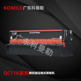 大型**液压摆式剪板机