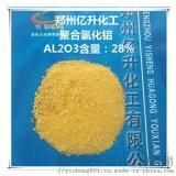 製藥糧食加工廠污水絮凝淨水劑30%含量聚合氯化鋁