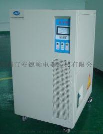 選擇正規廠家更放心-SVC-20KVA穩壓器