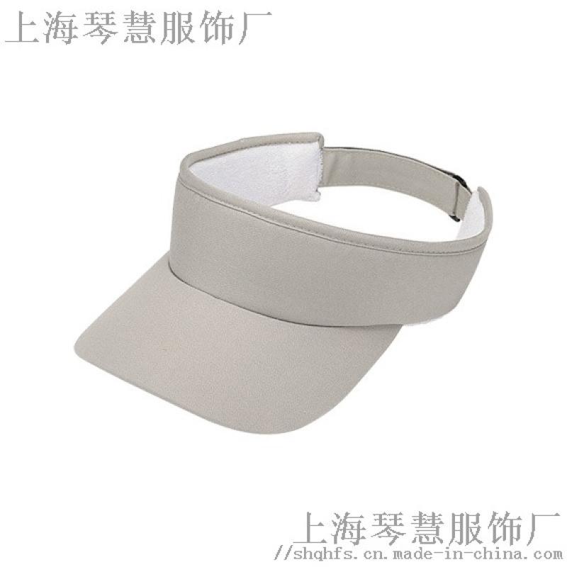空頂帽上海生產實體廠家
