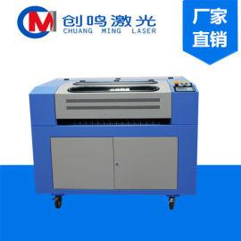 960**专用教学设备 创客实验室激光雕刻机切割机