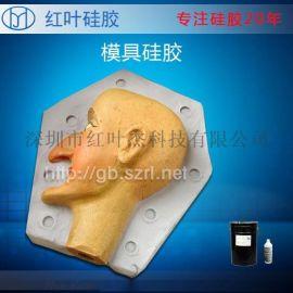 不变形、不缩水、耐高温、525手板硅橡胶