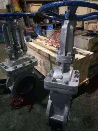 LXLZ71Y两相流对夹式排渣闸阀