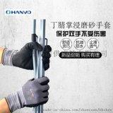 HANVO/恒辉 NX506灰色尼龙黑色磨砂丁腈 中量型手套