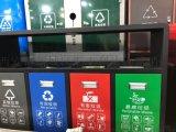 西安四分类垃圾桶,分类垃圾桶13891913067