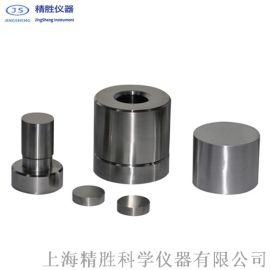 Φ26-40mm普通圆柱形模具红外模具 压片机模具