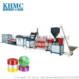 开网撕裂膜机器 撕裂膜设备 撕裂膜生产线 塑料机械