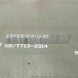 青岛宝舞15crmo钢板圆钢现货供应