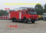 大型消防車   16噸重汽豪沃泡沫消防車