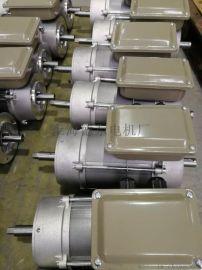 上海德东YS132S-2 铝壳两极5.5KW电机