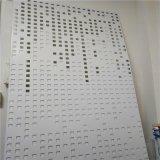 冲孔铝合金单板外墙图片 圆孔铝单板构造有哪些特点