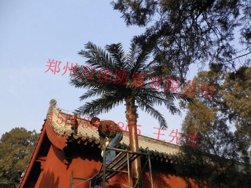 20米仿真松树信号塔,景区15米仿真松树通讯塔