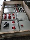 BXX51-4/63k100防爆检修电源插座箱