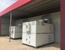 隆科来福空气源热泵制热除湿热回收烘干机