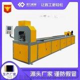 隧道用数控小导管冲孔机厂家