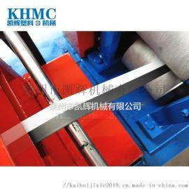 塑料打包带机组 PP撕裂膜捆扎绳捆扎带设备自动化