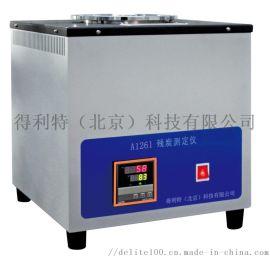 得利特A1261残炭测定仪