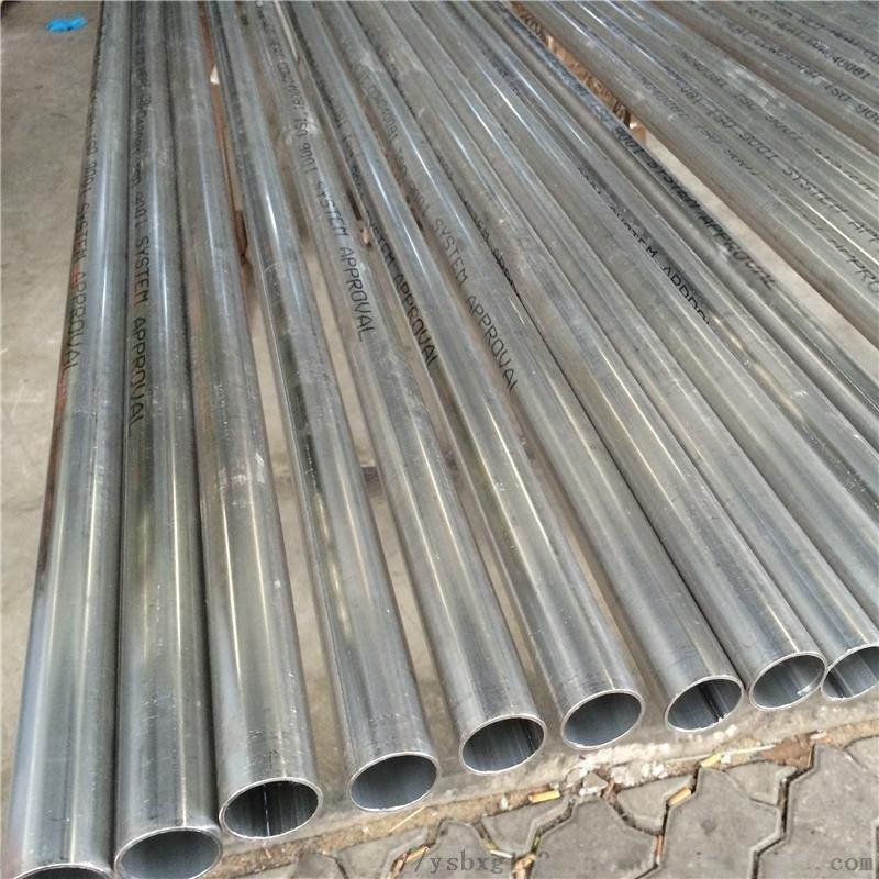 抛光不锈钢304焊管, 现货不锈钢非标管304