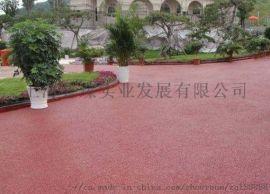 供应武汉透水混凝土地坪,透水沥青路面材料