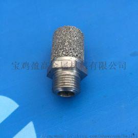 多晶硅气体过滤器滤芯