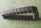 立式加工中心机床设备 防油耐磨 电缆防护塑料拖链