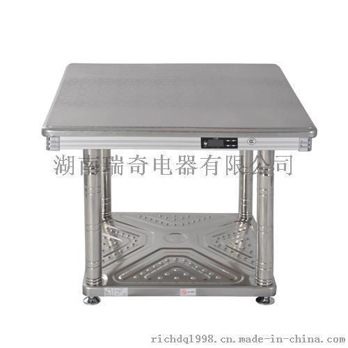 湖南瑞奇S5-190锦上花多功能智能家居电取暖桌办公桌