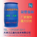 二硫氰基甲烷 消毒杀菌剂