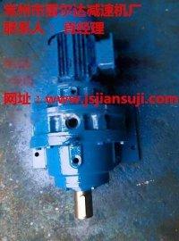 雷尔达减速机厂XWDYEJ85-121-2.2KW摆线针轮减速机,现货