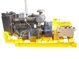 柱塞泵SR-QXB电动高压清洗泵