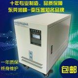潤峯電源SG-60KVA三相變壓器380V變220V 200V機牀乾式隔離伺服變壓器60KW