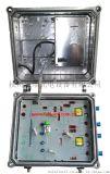 野外型四路AGC光接收机