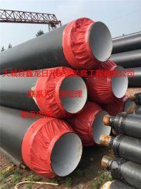 聚氨酯直埋发泡保温管 预制直埋保温管 高密度聚乙烯聚氨酯泡沫预制管 DN70