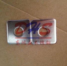 顺德勒流不锈钢平垫圈厂家 东鸿盛304四方平垫 方形垫圈 方斜平垫 非标平垫冲压 来图订做