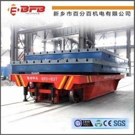 机械设备电动搬运轨道平板车导电柱 百分百供应KPDZ-63T低压轨道电动运输平车基础施工图