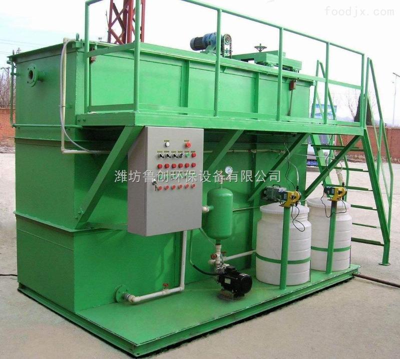 山东潍坊A\O一体化污水处理设备工艺