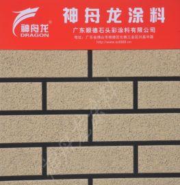 神舟龙涂料 仿PK砖质感批砂涂料 外墙装饰艺术涂料