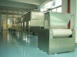 食品微波干燥杀菌机 微波干燥机 微波杀菌机