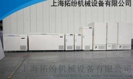 医用低温冷藏箱 超低温冰箱