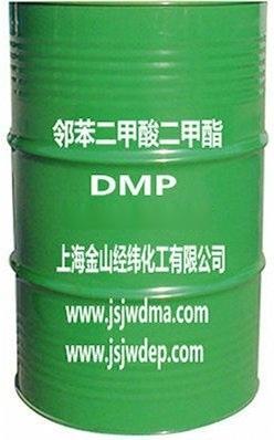 鄰苯二甲酸二甲酯DMP增塑劑