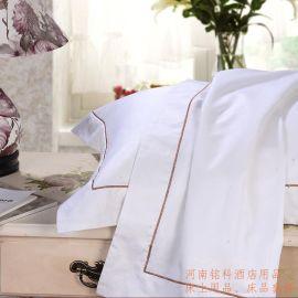 河南铭科酒店用品教您如何挑选酒店布草酒店床上用品酒店毛巾