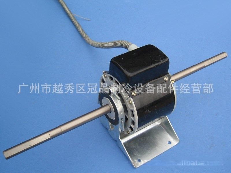 康宝40W*12电机 日本轴承