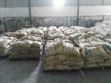 广东广州灌浆料水泥基灌浆料,高强无收缩灌浆料
