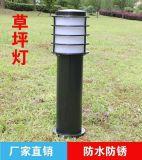 四川草坪燈