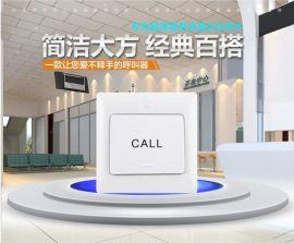 **养老院无线呼叫器BG-2-86盒分机