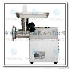 江苏不锈钢绞肉机 小型绞肉机 旭众机械