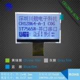 cog12864液晶模块